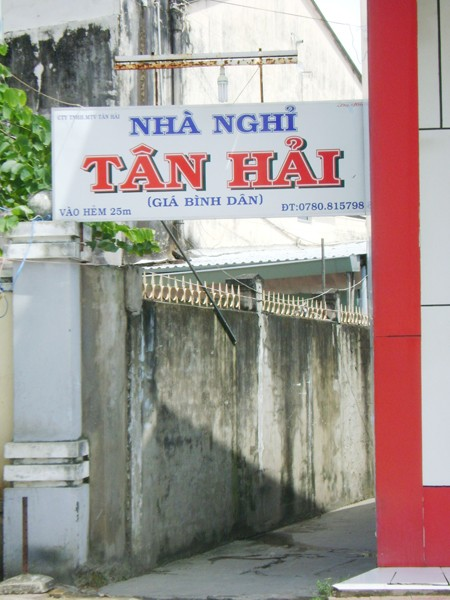 Nhà nghỉ Tân Hải, nơi xảy ra vụ việc