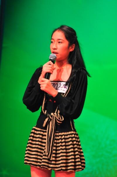 Thí sinh Văn Hà My