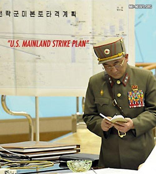 Phiên bản ảnh phóng to cho phép độc giả dễ dàng nhìn thấy và đọc được dòng chữ tiếng Triều Tiên cỡ lớn, in đậm có nghĩa là