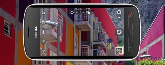 'Dế' chụp ảnh 41 'chấm' của Nokia - ảnh 3