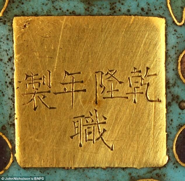 Trở nên giàu có nhờ mua phải lư hương cổ thời Càn Long - ảnh 1