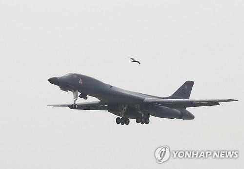 Máy bay ném bom B-1B Mỹ tập trận trên Bán đảo Triều Tiên - ảnh 5