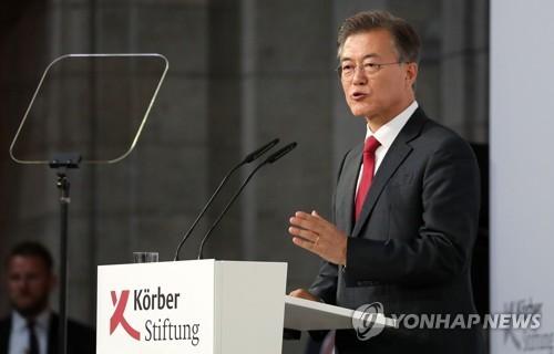 Hàn Quốc đề xuất đàm phán quân sự liên Triều  - ảnh 1
