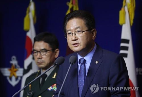 Hàn Quốc đề xuất đàm phán quân sự liên Triều  - ảnh 2