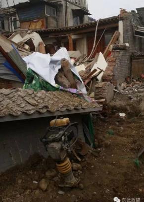 'Quan' Trung Quốc đào hầm sâu 18m trong nhà gây sập đường - ảnh 3