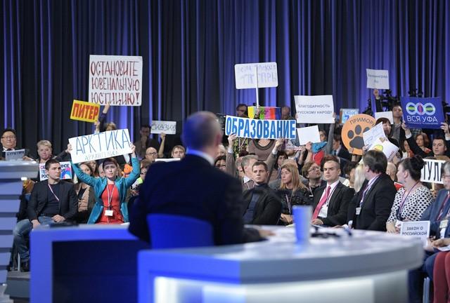5 khoảnh khắc hài hước nhất trong cuộc họp báo quốc tế của ông Putin - ảnh 1