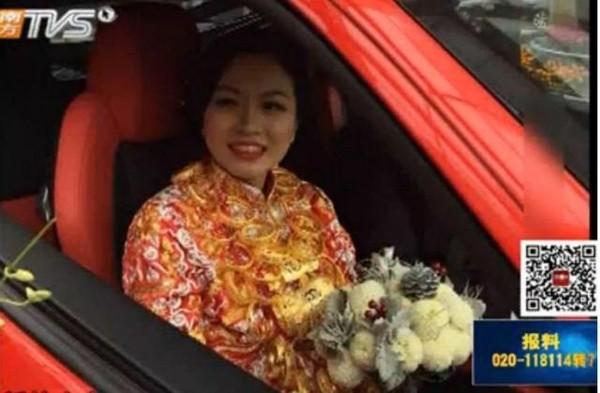 Cô dâu đeo 5kg vàng trong ngày cưới - ảnh 3