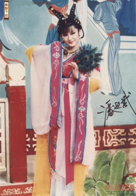 Trang phục của Võ Tắc Thiên trong các phim nổi tiếng - ảnh 1