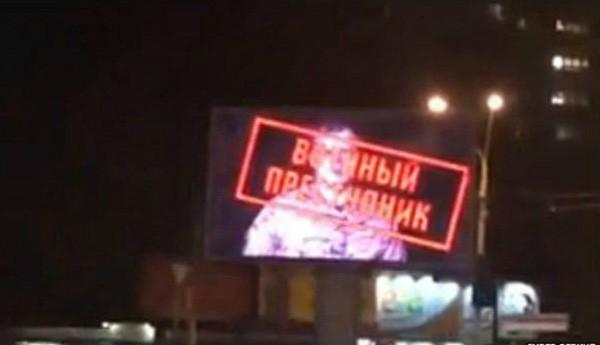 Cuộc chiến 'khốc liệt' giữa các nhóm hacker Ukraine và Nga - ảnh 1