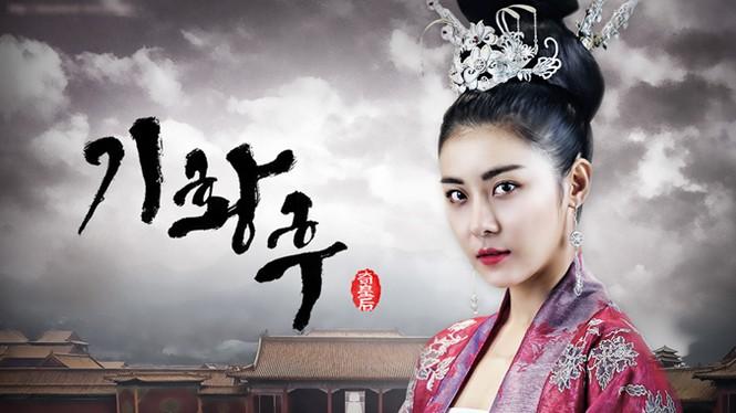 """Những vai diễn hoàng hậu làm """"khuynh đảo"""" màn ảnh Hàn Quốc - ảnh 1"""