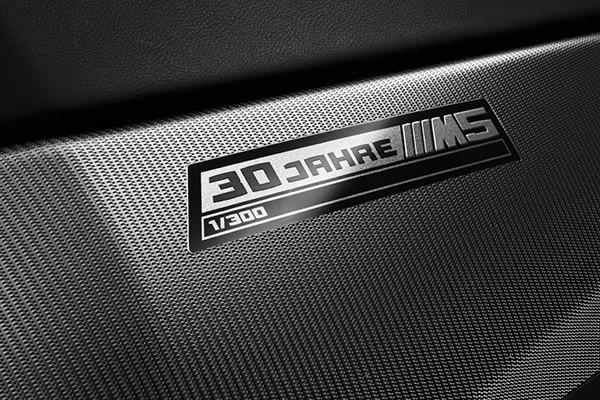 Tỷ phú Mỹ chi 700.000 USD mua BMW M5 bản đặc biệt - ảnh 5