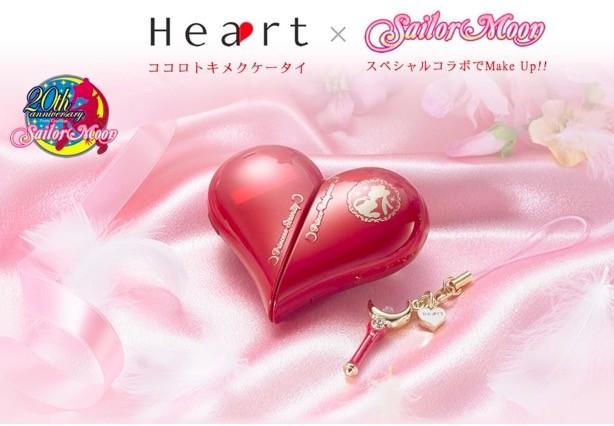 """Nhật Bản ra mắt điện thoại """"trái tim"""" siêu độc - ảnh 3"""