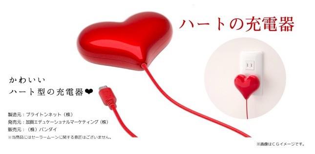"""Nhật Bản ra mắt điện thoại """"trái tim"""" siêu độc - ảnh 4"""