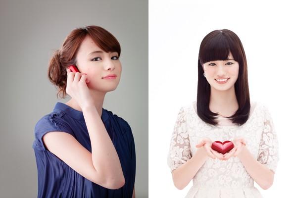 """Nhật Bản ra mắt điện thoại """"trái tim"""" siêu độc - ảnh 2"""