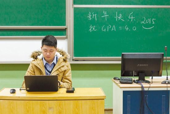Sinh viên Trung Quốc ôn thi trắng đêm trong phòng tự học - ảnh 1