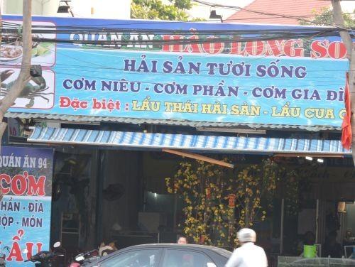 Bữa ăn khuya ở Vũng Tàu có giá... 22 triệu đồng - ảnh 1