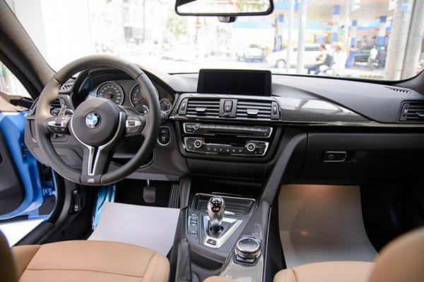 Chi tiết BMW M3 sedan 2015 màu độc tại Việt Nam - ảnh 1