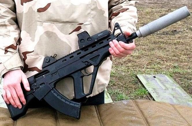 các loại súng trường - ảnh 4
