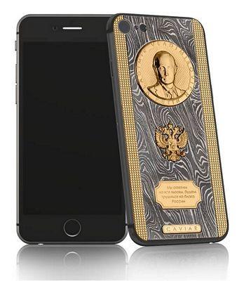 """Chiếc iPhone 7 siêu """"độc"""" của Putin - ảnh 1"""