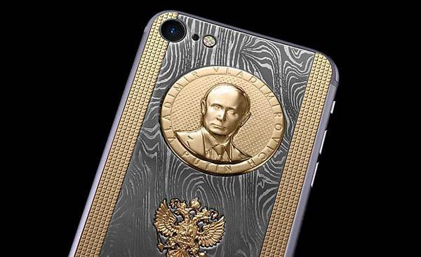"""Chiếc iPhone 7 siêu """"độc"""" của Putin - ảnh 2"""