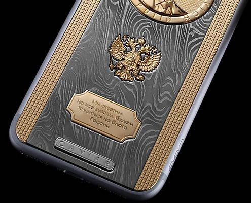 """Chiếc iPhone 7 siêu """"độc"""" của Putin - ảnh 3"""