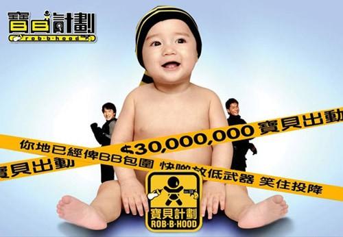 'Đứa trẻ triệu đô' trong phim đạo chích của Thành Long sau 10 năm - ảnh 2