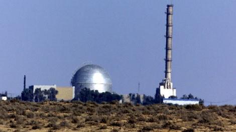 Cơ sở chế tạo vũ khí hạt nhân bí mật của Israel - ảnh 1