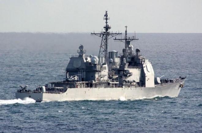 Dàn gần 300 chiến hạm làm nên sức mạnh hải quân Mỹ - ảnh 7