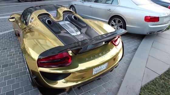 Siêu phẩm Porsche 918 Spyder Hybrid mạ chrome vàng cực độc - ảnh 5