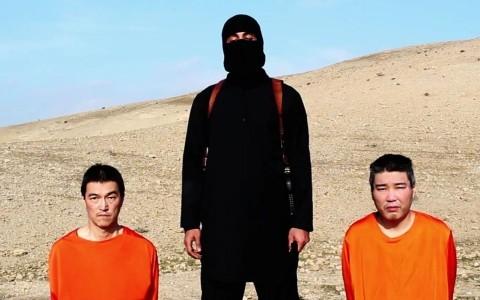 Trao đổi con tin Nhật Bản: IS muốn che giấu tung tích? - ảnh 2
