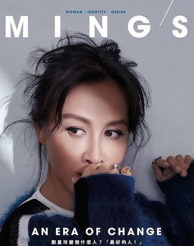 Lương Triều Vỹ, Lưu Gia Linh - ảnh 4