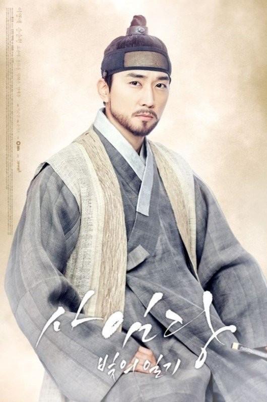 phim,bộ phim,nữ diễn viên,đóng vai,hình ảnh,Hàn Quốc,màn ảnh,Song Seung Hun, Lee Young Ae, Lưu Diệc Phi, Saimdang: the Herstory, Nàng Dae Jang Geum - ảnh 3