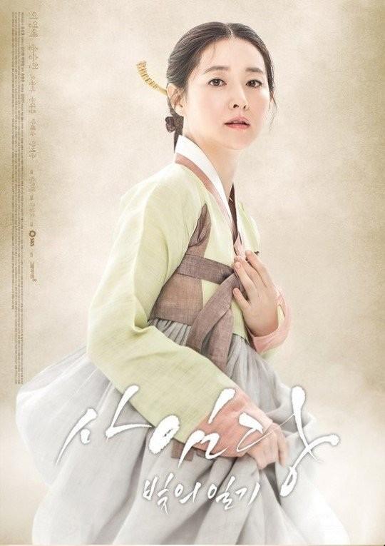 phim,bộ phim,nữ diễn viên,đóng vai,hình ảnh,Hàn Quốc,màn ảnh,Song Seung Hun, Lee Young Ae, Lưu Diệc Phi, Saimdang: the Herstory, Nàng Dae Jang Geum - ảnh 2
