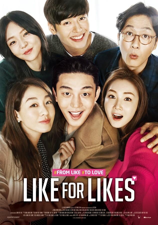 Choi Ji Woo, Bản tình ca mùa đông - ảnh 6