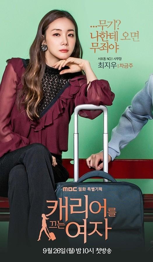 Choi Ji Woo, Bản tình ca mùa đông - ảnh 8