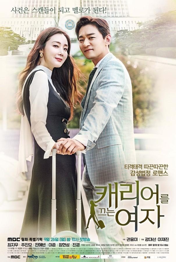 Choi Ji Woo, Bản tình ca mùa đông - ảnh 9