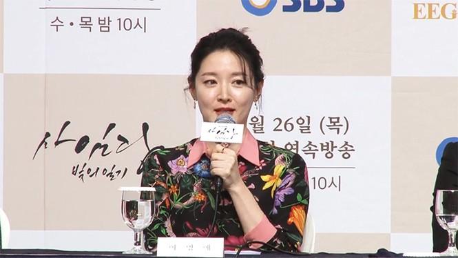 Lee Young Ae, nàng Dae Jang Geum, Song Seung Hun, Saimdang, Light's Diary - ảnh 17