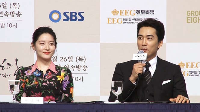 Lee Young Ae, nàng Dae Jang Geum, Song Seung Hun, Saimdang, Light's Diary - ảnh 18