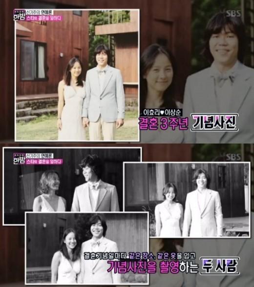 'Nữ hoàng Kpop' Lee Hyori tái xuất quá đỗi gợi cảm - ảnh 8