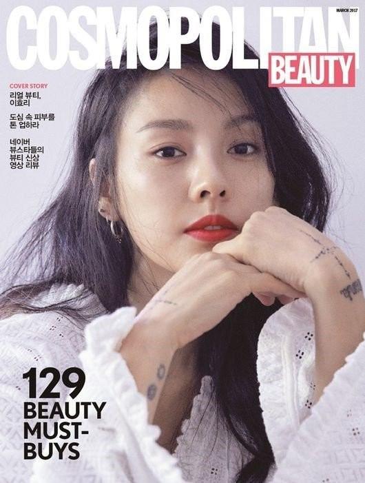 Lee Hyori: Vẹn nguyên vẻ đẹp gợi cảm, cá tính và nổi loạn - ảnh 6