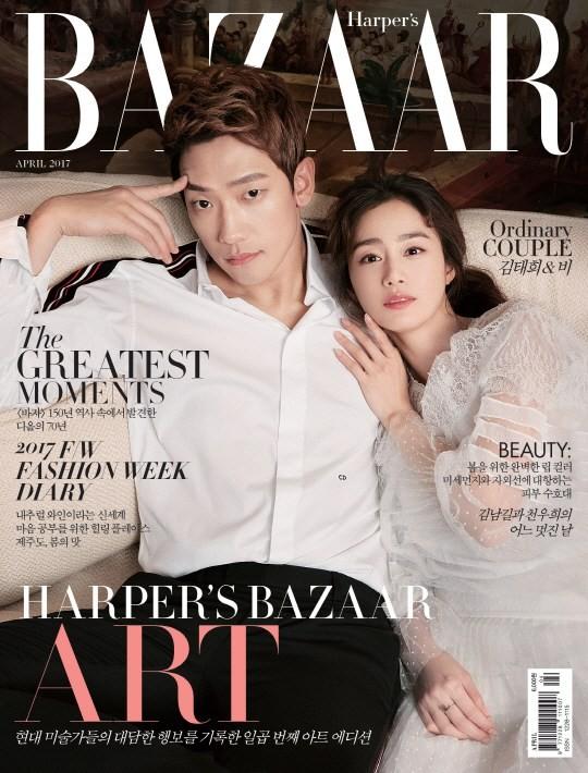 Vợ chồng Kim Tae Hee ngọt ngào tình tứ - ảnh 3