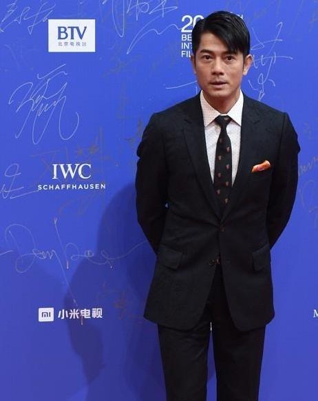 Liên hoan phim quốc tế Bắc Kinh lần thứ 7 - ảnh 10