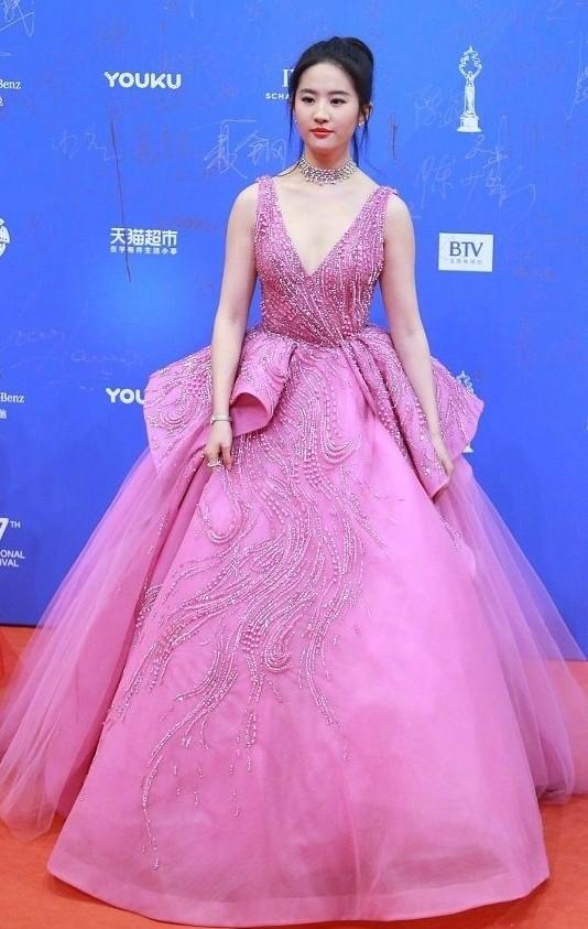Liên hoan phim quốc tế Bắc Kinh lần thứ 7 - ảnh 2