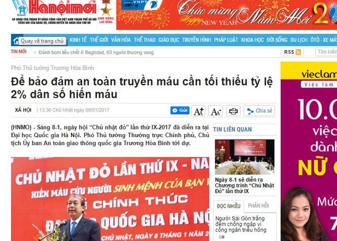 Chủ Nhật Đỏ 2017, Báo Tiền Phong - ảnh 3